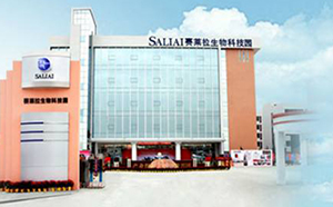Cooperation with Guangzhou Saliai Stem Cell Science and Technology Co. Ltd